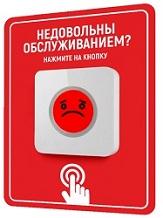 Комплект Elank RED